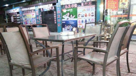 王子燒烤(九江路店)