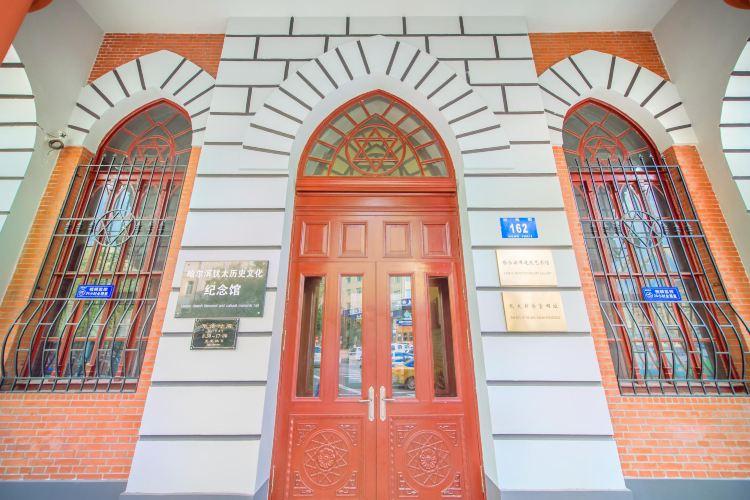 Harbin Jewish New Synagogue