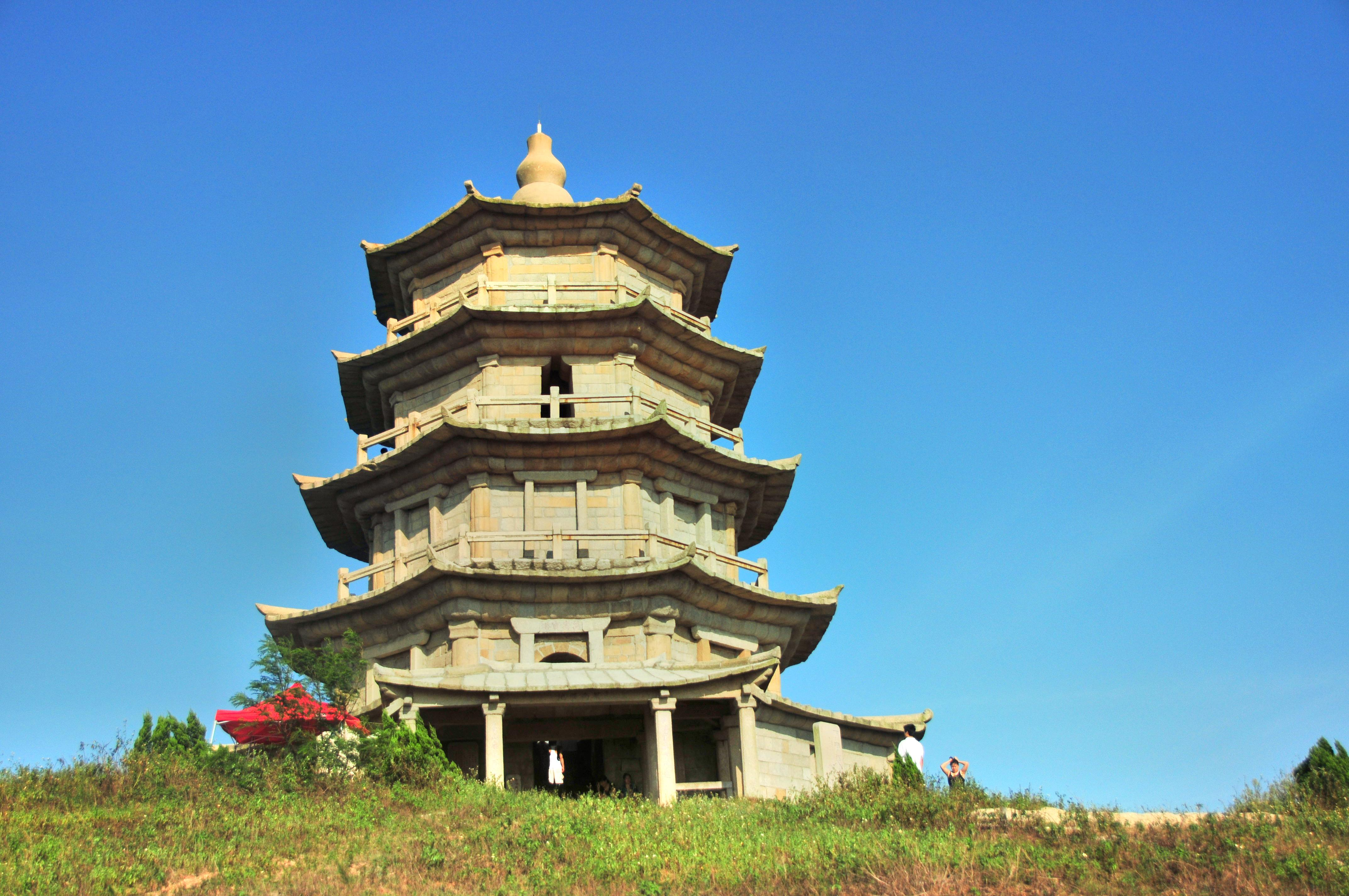 Gusao Tower