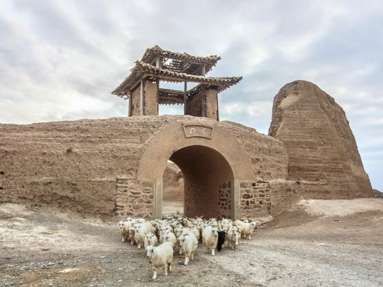 Yongtai Ancient City