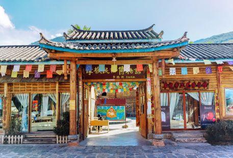 Mosuo Minsu Museum