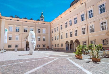 薩爾茨堡博物館