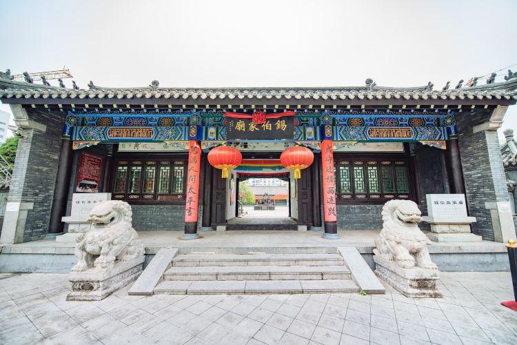 Xibe Ethnic Minority Jiamiao