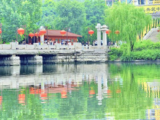 Huangdiling Yinchi Park