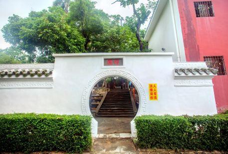 Five Officials Temple