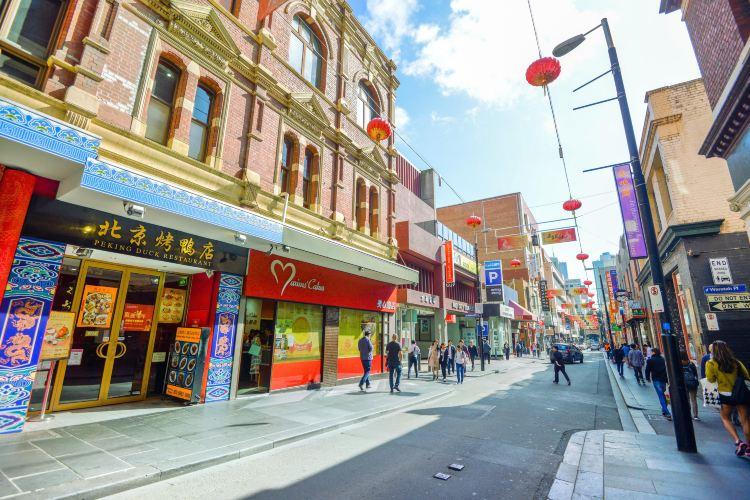 멜버른 차이나타운