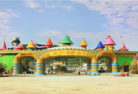 Wanshan Rainbow Sea Land Park