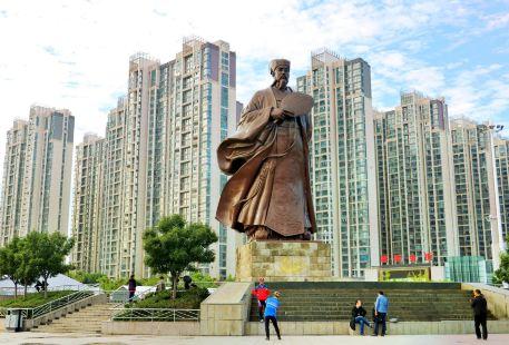 Zhuge Liang Square