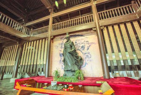 Quyuan Temple