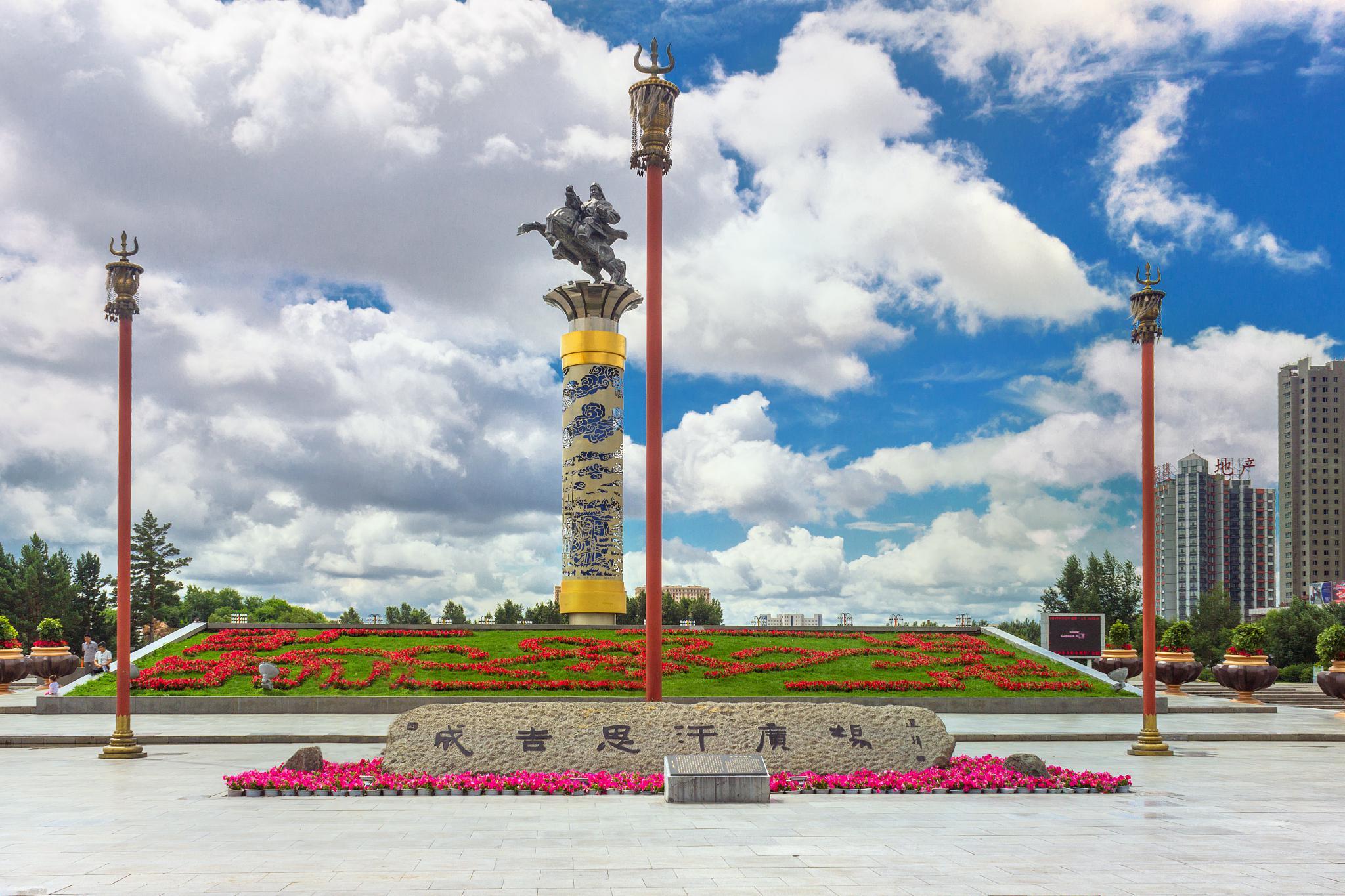 成吉思汗廣場