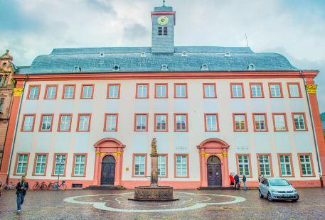 海德堡大學廣場