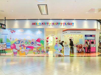 Hello Kitty Happy Flight