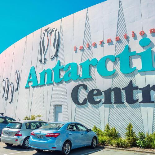 基督城國際南極中心