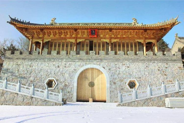 愛新覺羅皇家博物館