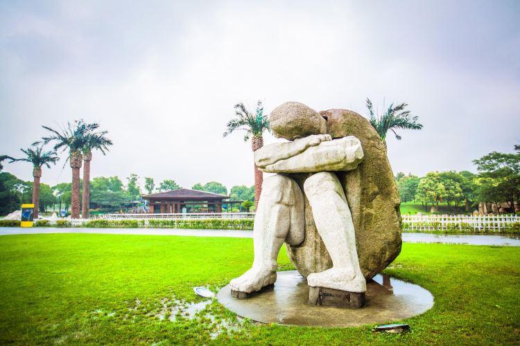 웨후 조각공원(월호 조각공원)