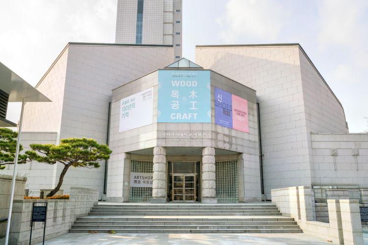 梨花女子大學博物館