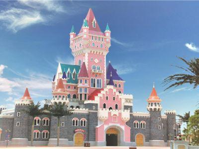 Qingdao Fantawild Dreamland
