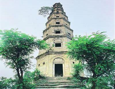 Gaofengsi