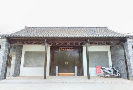 吳敬梓紀念館