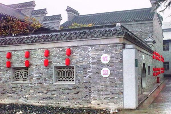Fuyuan Garden