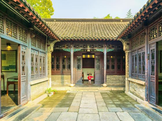 Lao She Memorial Hall