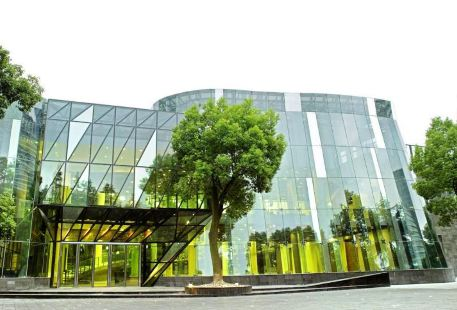 Shanghai Museum of Contemporary Art