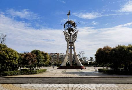 Lianjie Square