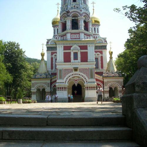 希普卡紀念堂