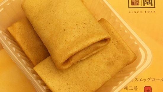咀香園餅家(新八佰伴店)