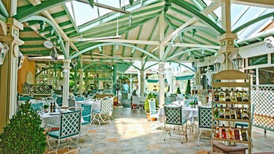 Maxi Greek Restaurant