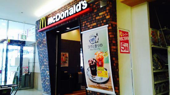 McDonald's, Hiroshima Yume Town