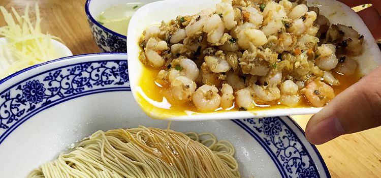 Yu Xing Ji Noodle House( Xi Bei Street )3
