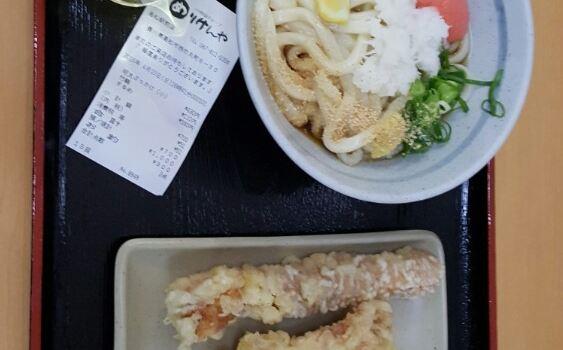 Honkakuteuchiudon Tomosaku1
