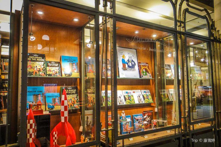 Belgian Comic Strip Center2