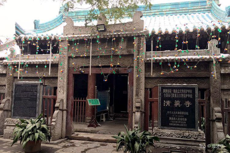 Xi'an Daxuexi Alley Mosque2