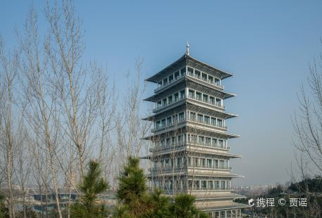 Chang'an Tower