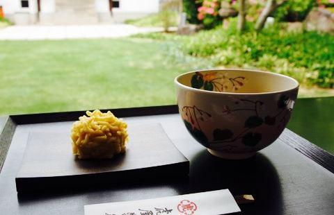Toraya Karyo Kyoto Ichijo