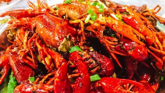 Fei Fei Xia Zhuang ( Shipailing )