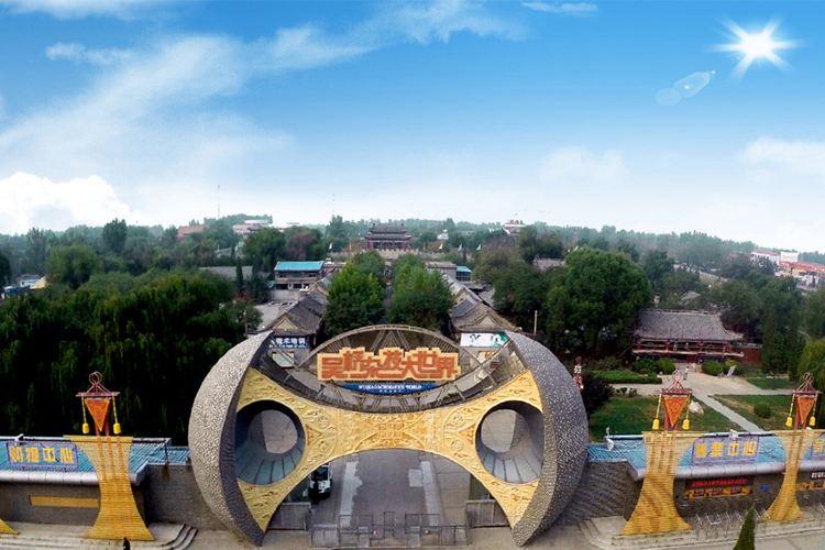 Wuqiao Acrobatics World1