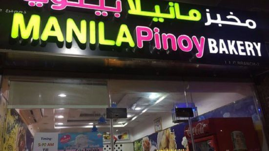 Manila Pinoy Bakery