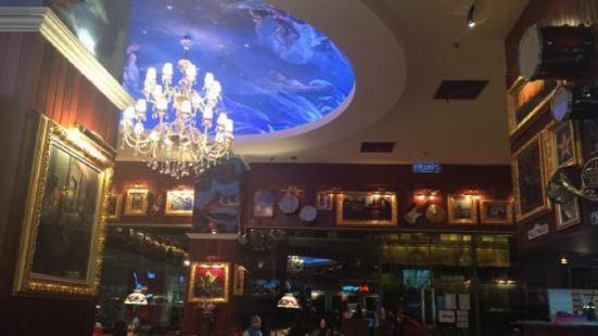 Upperstar Restaurant & Bar