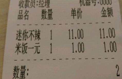膳當家黃燜雞米飯(科技學院店)