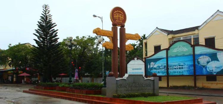 Banh Mi Phuong2