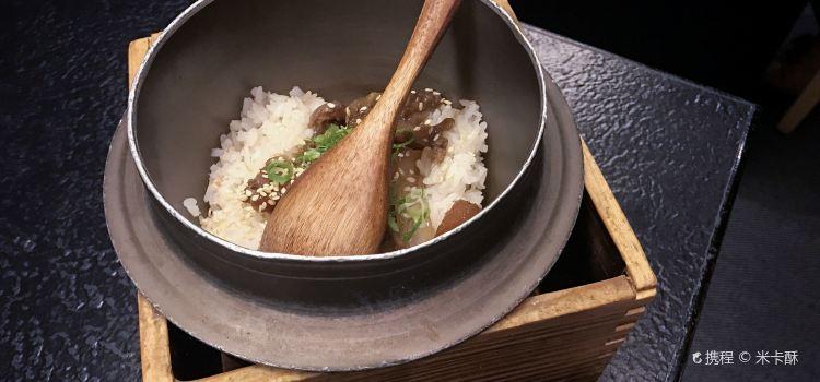 藝奇新日本料理(高雄夢時代店)1