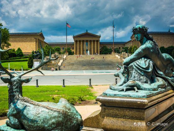 필라델피아 미술관