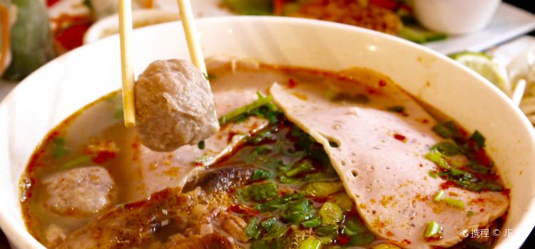 Saigon Shack3
