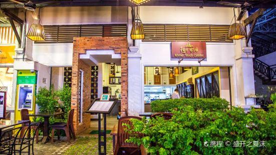 Khmer Touch Cuisine