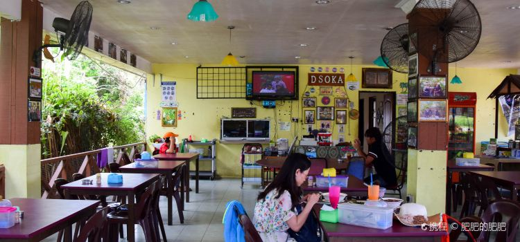 DSoka Restaurant1
