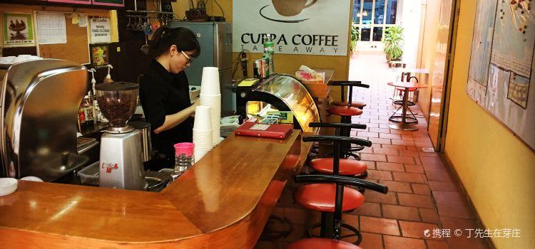 Cuppa Coffee3