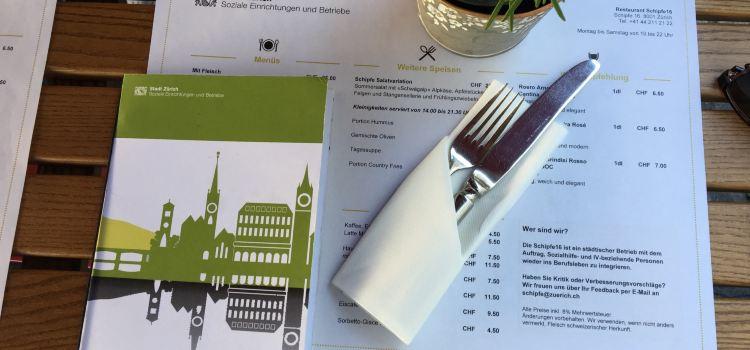 Restaurant Schipfe 16